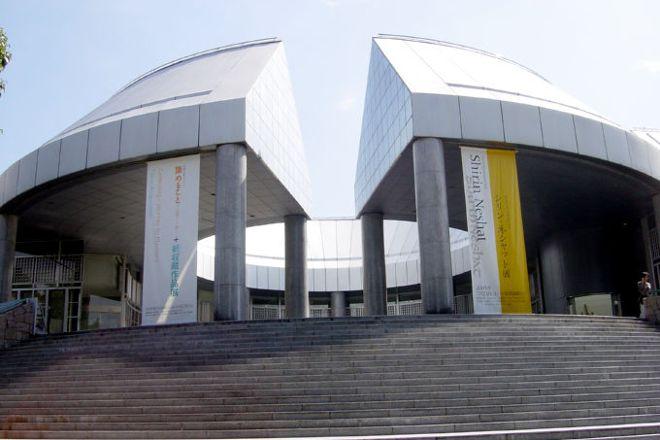 Hiroshima City Museum of Contemporary Art, Hiroshima, Japan