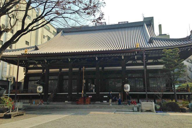 Honnoji Temple, Kyoto, Japan