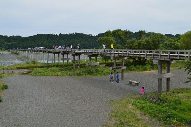 Horaibashi Bridge, Shimada, Japan