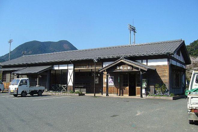 Hoshuyama Station, Toho-mura, Japan