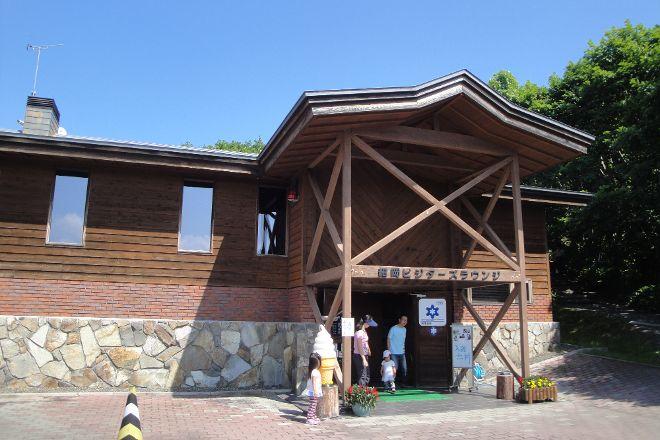Hosooka Observation, Kushiro-cho, Japan