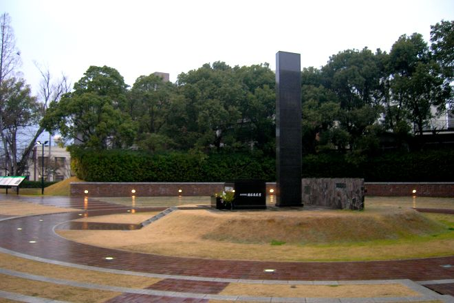 Hypocenter of Atomic Bombing, Nagasaki, Japan