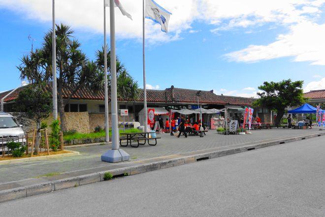 Igei Service Area Inbound, Kin-cho, Japan