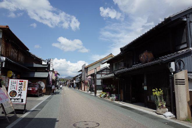 Inuyama Jokamachi, Inuyama, Japan