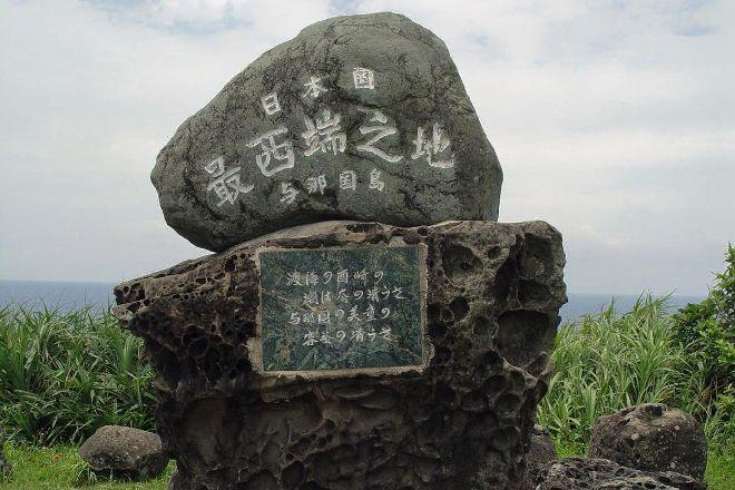 Irizaki, Yonaguni-cho, Japan