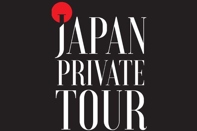 JAPAN PRIVATE TOUR, Akasaka, Japan
