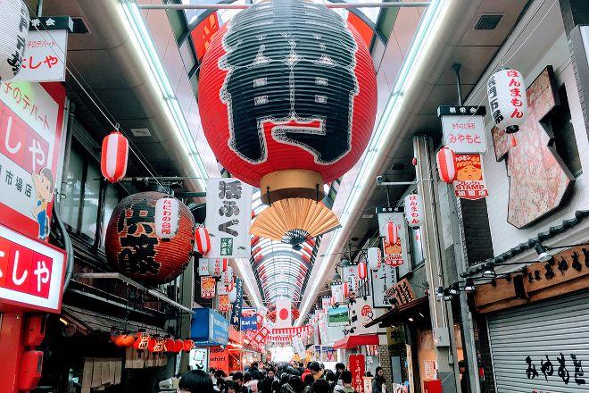 Japan Wonder Travel, Osaka, Japan