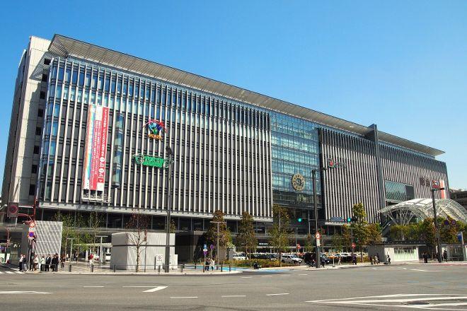 JR Hakata City Amu Plaza Hakata, Hakata, Japan
