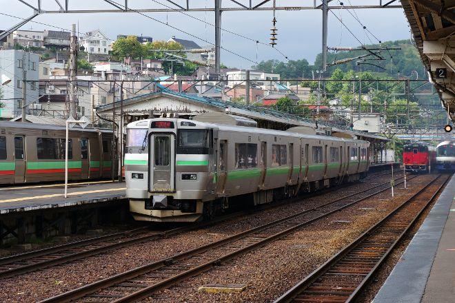 JR Otaru Station, Otaru, Japan