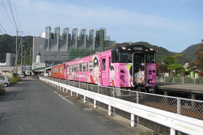 JR Sakai Line, Sakaiminato, Japan
