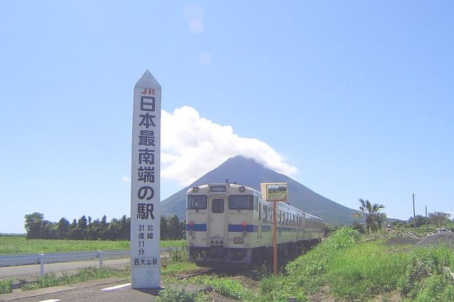 JR Southernmost Nishioyama Station, Ibusuki, Japan