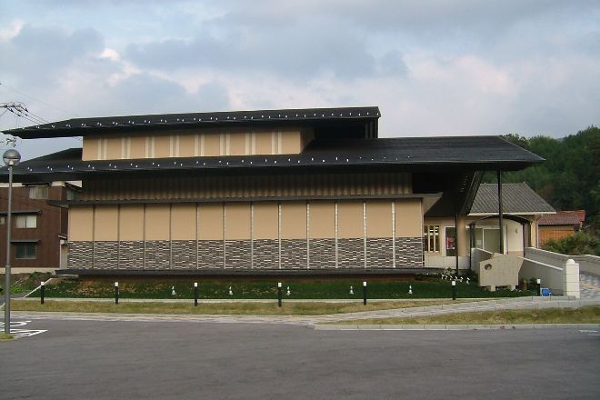 Kamiyodo Hakuho No Oka Exhibition Hall, Yonago, Japan