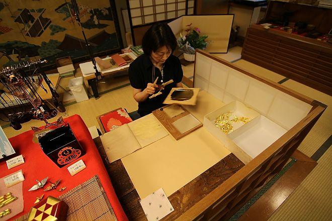 Kanazawa Yasue Gold Leaf Museum, Kanazawa, Japan