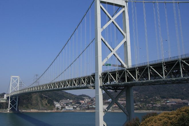 Kanmon Bridge, Shimonoseki, Japan