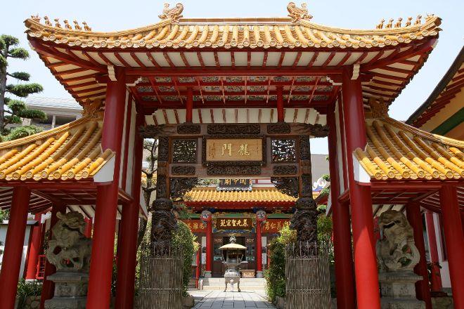 Kanteibyo (Kuan Ti Miao Temple), Yokohama, Japan