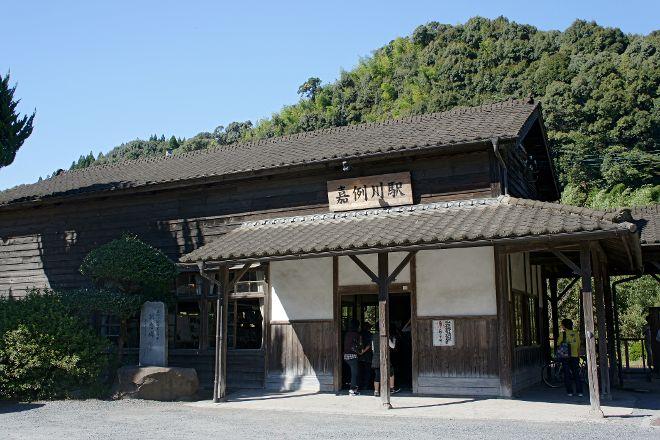 Kareigawa Station, Kirishima, Japan