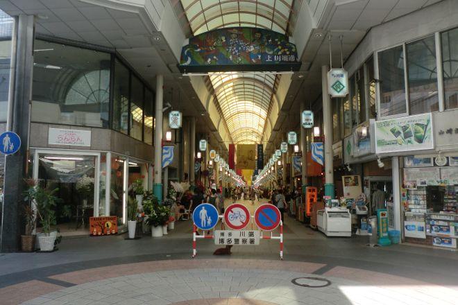 Kawabatadori Shopping Street, Hakata, Japan