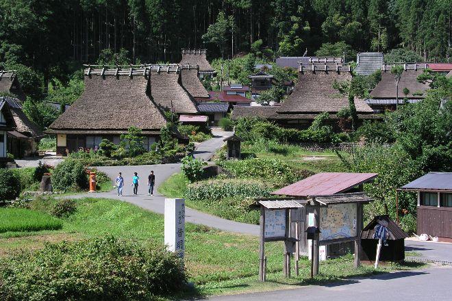 Kayabuki-no-sato Kitamura, Nantan, Japan
