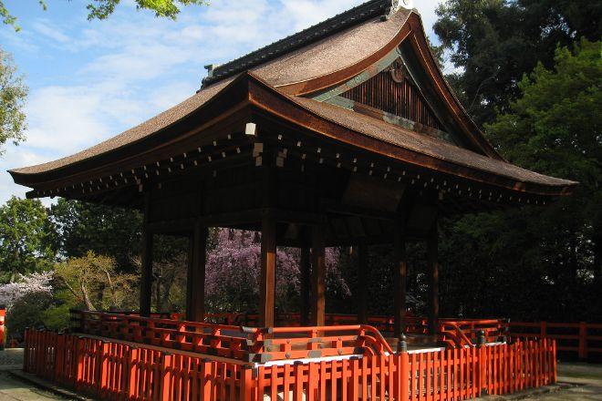 Kenkun Shrine, Kyoto, Japan