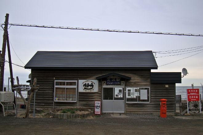 Kitahama Station, Abashiri, Japan