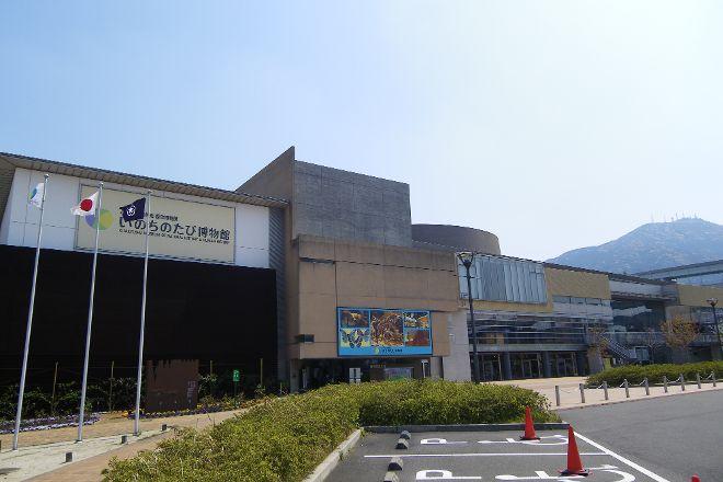 Kitakyushu Museum of Natural History & Human History, Yahatahigashi, Japan