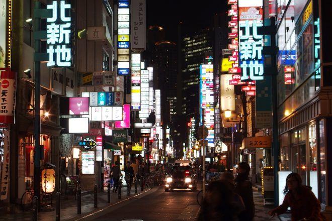 Kitashinchi, Osaka, Japan
