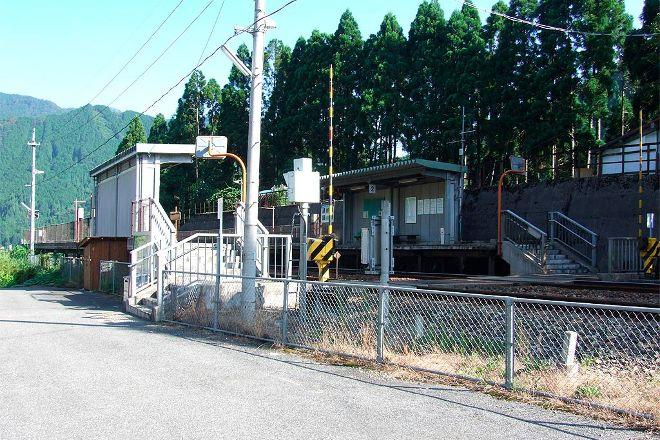 Koiyamagata Station, Chizu-cho, Japan