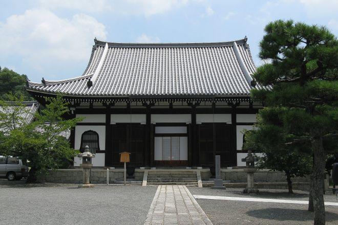 Konkai Komyoji Temple, Kyoto, Japan