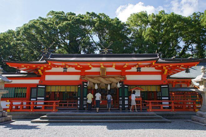 Kumano Hayatama Taisha, Shingu, Japan