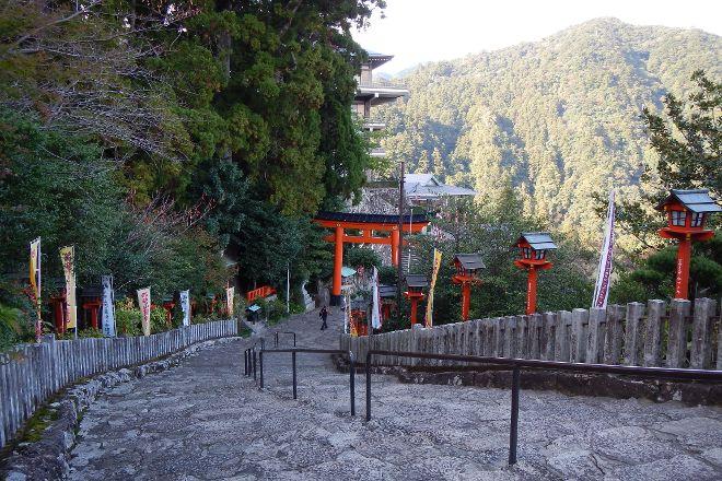 十丈峠 Kumano Kodo Trail, Kansai, Japan