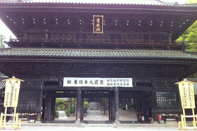 Kuon-ji Temple, Minobu-cho, Japan