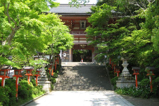 Kurama-dera, Kyoto, Japan