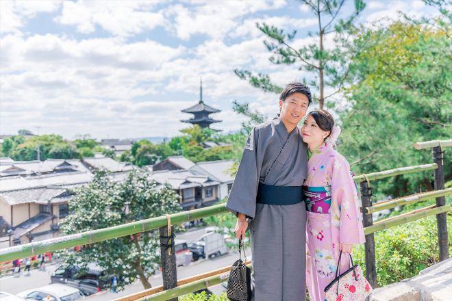 Kyoto Kimono Rental Rei, Kyoto, Japan