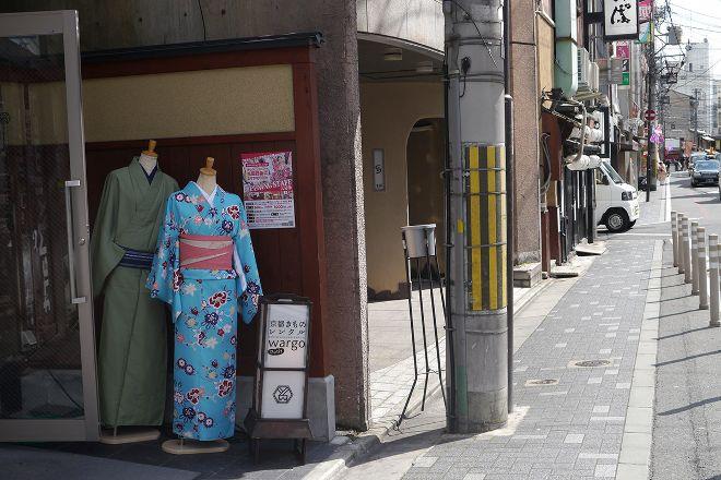 【Kyoto Kimono Rental Wargo】 Petit Gionshijo Store, Kyoto, Japan