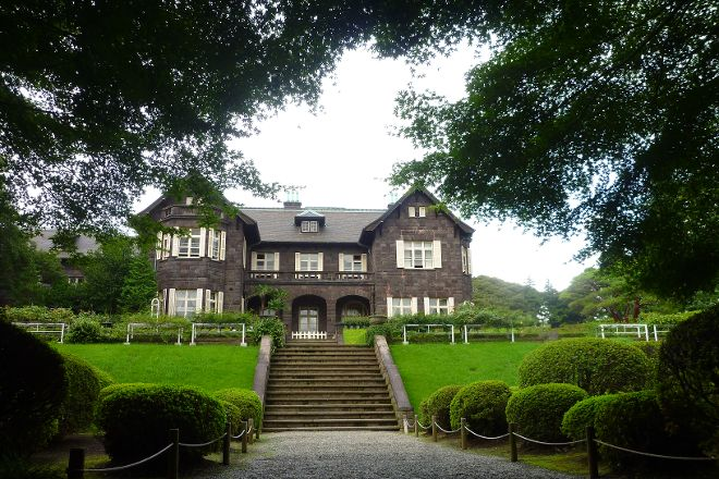 Kyu-Furukawa Gardens, Kita, Japan
