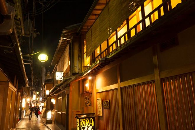 Magical Trip, Shimogyo, Japan