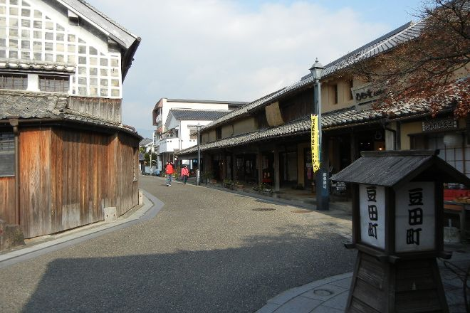 Mamedamachi Shopping Street, Hita, Japan
