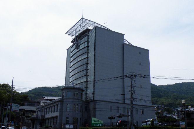 Maritime Self-Defense Force Sasebo Museum, Sasebo, Japan