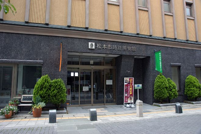 Matsumoto City Timepiece Museum, Matsumoto, Japan