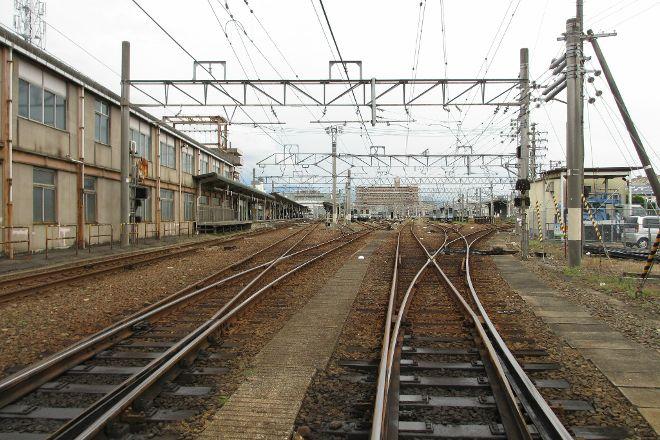 Matsuyama Station, Matsuyama, Japan