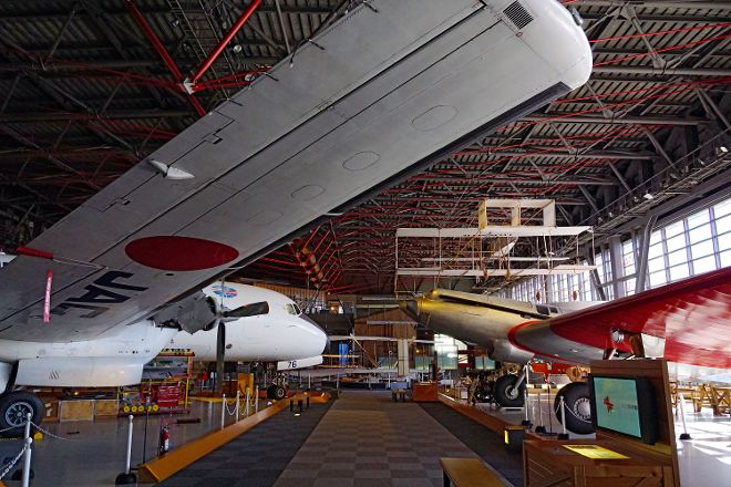 Misawa Aviation & Science Museum, Misawa, Japan