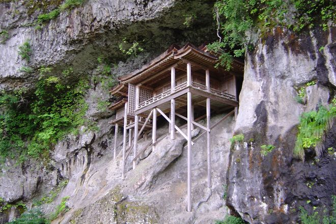 Mitokusan Sanbutuji Temple, Misasa-cho, Japan