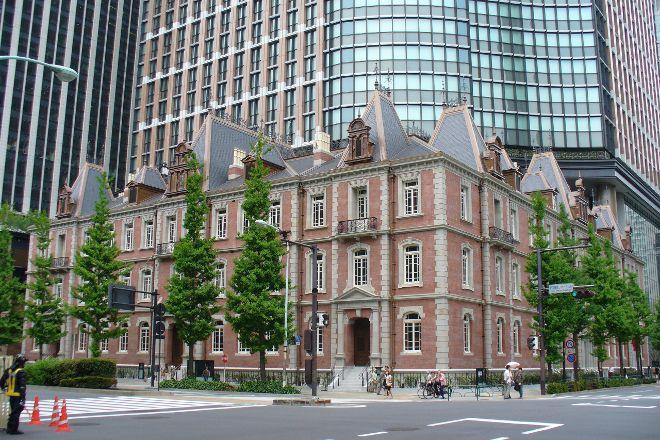 Mitsubishi Ichigokan Museum, Chiyoda, Japan