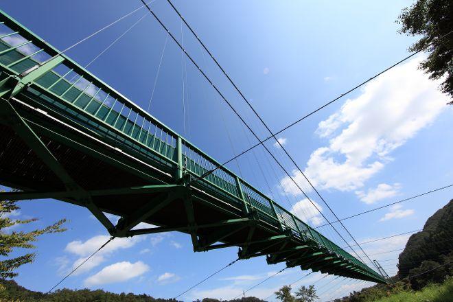 Momijidani Suspension Bridge, Nasushiobara, Japan