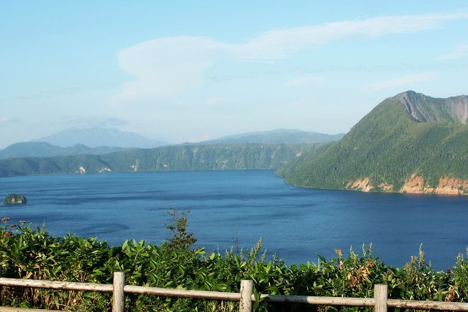 Mt. Mashu, Teshikaga-cho, Japan