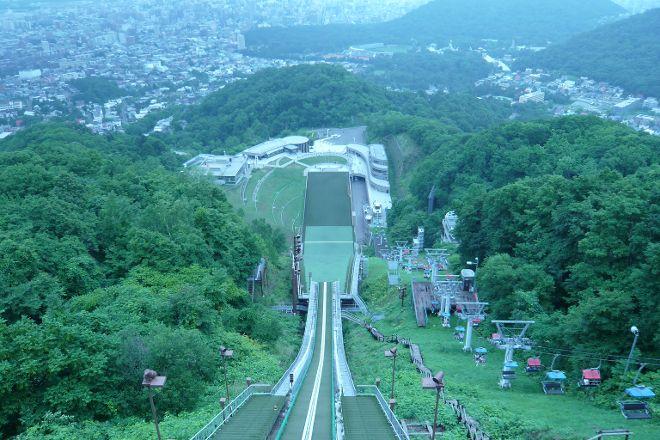 Okurayama Lookout, Sapporo, Japan