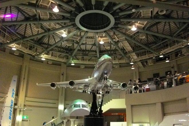 Museum of Aeronautical Sciences, Shibayama-machi, Japan