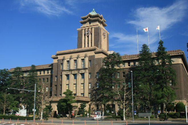Nagoya City Hall, Naka, Japan
