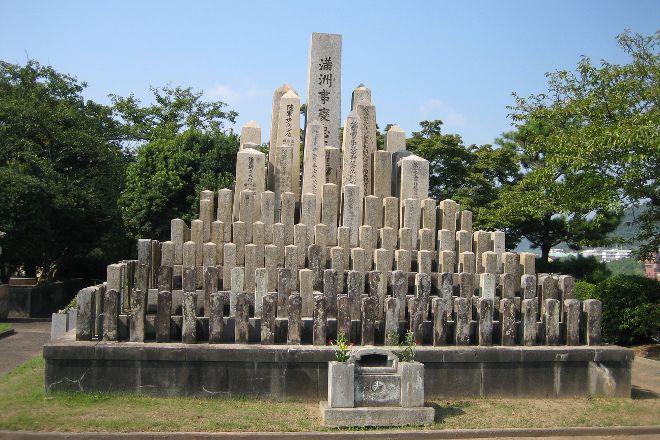 Nagoyama Reien Busharito, Himeji, Japan