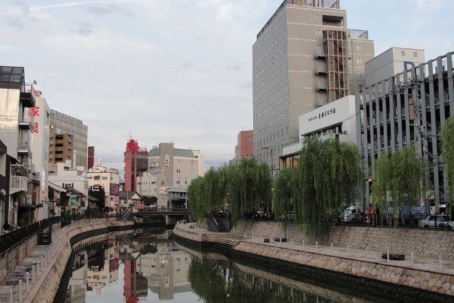 Nakasu District, Nakasu, Japan
